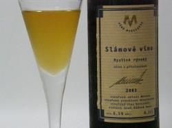 ストローワイン(デザート ...